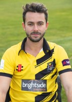 Gloucestershire CCC Press Day 2016